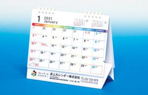 5連エコカレンダー(B6サイズ) 2021年度版